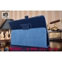 Чехол для Samsung Galaxy Tab S2 9.7 SM-T810/T815 синий кожаный..