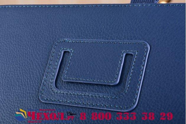 Чехол для Samsung Galaxy Tab S2 9.7 SM-T810/T815 синий кожаный