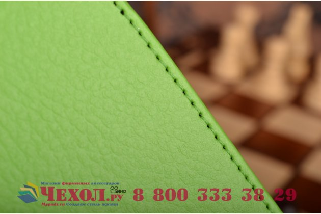Чехол для Samsung Galaxy Tab S2 9.7 SM-T810/T815 зеленый кожаный