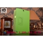 Чехол для Samsung Galaxy Tab S2 9.7 SM-T810/T815 зеленый кожаный..