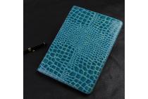 Фирменный чехол для Samsung Galaxy Tab S2 9.7 SM-T810/T815 лаковая кожа крокодила бирюзовый