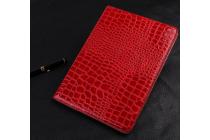 Фирменный чехол для Samsung Galaxy Tab S2 9.7 SM-T810/T815 лаковая кожа крокодила красный