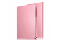 Фирменный премиальный чехол бизнес класса для Samsung Galaxy Tab S2 9.7 SM-T810/ T815 из качественной импортной кожи розовый