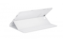 """Чехол с логотипом для Samsung Galaxy Tab A 9.7 SM-T550/T555 с дизайном """"Book Cover"""" белый"""