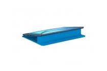 """Чехол с логотипом для Samsung Galaxy Tab A 9.7 SM-T550/T555 с дизайном """"Book Cover"""" голубой"""