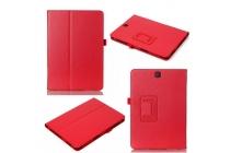 Фирменный чехол-обложка с подставкой для Samsung Galaxy Tab A 9.7 SM-T550/T555 красный кожаный