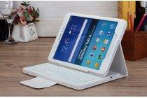 Фирменный оригинальный чехол со съёмной Bluetooth-клавиатурой для Samsung Galaxy Tab A 9.7 SM-T550/T555 белый кожаный + гарантия