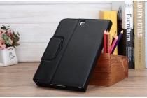 Фирменный оригинальный чехол со съёмной Bluetooth-клавиатурой для Samsung Galaxy Tab A 9.7 SM-T550/T555 черный кожаный + гарантия