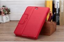 Фирменный оригинальный чехол со съёмной Bluetooth-клавиатурой для Samsung Galaxy Tab A 9.7 SM-T550/T555 красный кожаный + гарантия