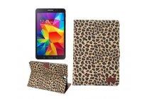 Чехол- защитный кожух для Samsung Galaxy Tab A 9.7 SM-T550/T555 леопардовый коричневый