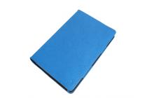 Фирменный премиальный чехол бизнес класса для Samsung Galaxy Tab Pro S 12.2 SM-W700 из качественной импортной кожи синий