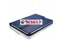 Чехол для Samsung Galaxy Tab 4 10.1 SM-T530/T531/T535 поворотный роторный оборотный синий кожаный