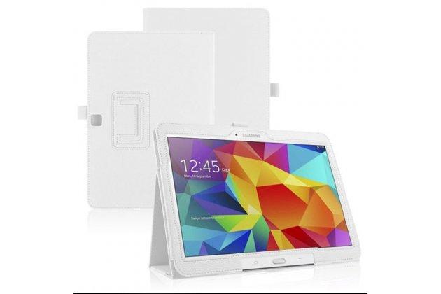 """Фирменный чехол-сумка бизнес класса для Samsung Galaxy Tab 4 10.1 SM-T530/T531/T535 с визитницей и держателем для руки белый натуральная кожа """"Prestige"""" Италия"""
