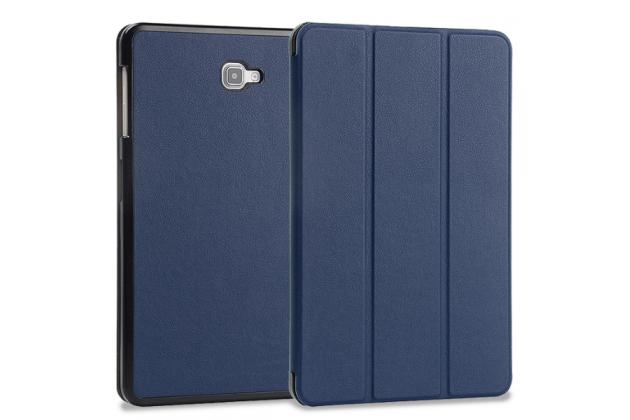 Фирменный умный чехол самый тонкий в мире для Samsung Galaxy Tab A 10.1 2016 SM-P580/P585 S-Pen iL Sottile синий пластиковый Италия