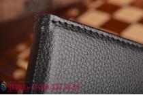 Чехол для планшета Samsung Galaxy Tab S2 9.7 SM-T810/T815 поворотный роторный оборотный черный кожаный