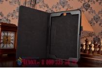 Чехол для Samsung Galaxy Tab S2 9.7 SM-T810/T815 черный кожаный
