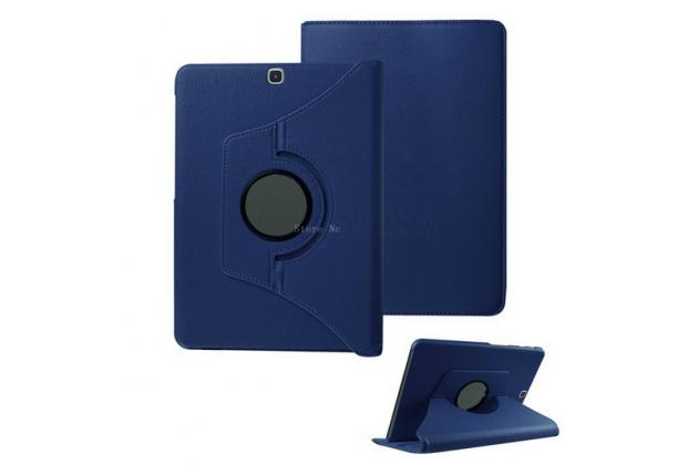 Чехол для планшета Samsung Galaxy Tab S2 9.7 SM-T810/T815 поворотный роторный оборотный синий кожаный