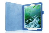 Чехол для Samsung Galaxy Tab S2 8.0 SM-T710/T715 синий кожаный
