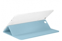 """Чехол с логотипом для Samsung Galaxy Tab S2 9.7 SM-T810/T815 с дизайном """"Book Cover"""" голубой"""