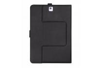 Фирменный оригинальный чехол со съёмной Bluetooth-клавиатурой для Samsung Galaxy Tab S2 9.7 SM-T810/T815 черный кожаный + гарантия