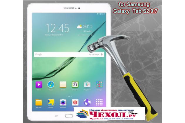 Фирменное защитное закалённое противоударное стекло премиум-класса из качественного японского материала с олеофобным покрытием для Samsung Galaxy Tab S2 9.7 SM-T810/T815