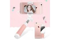 Бесповодная Bluetooth селфи-палка/монопод для сэлфи со встроенным зеркальцем и кнопкой спуска розового цвета + гарантия