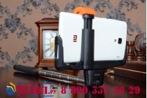 Бесповодная Bluetooth селфи-палка/монопод для сэлфи со встроенным зеркальцем и кнопкой спуска черного цвета + гарантия