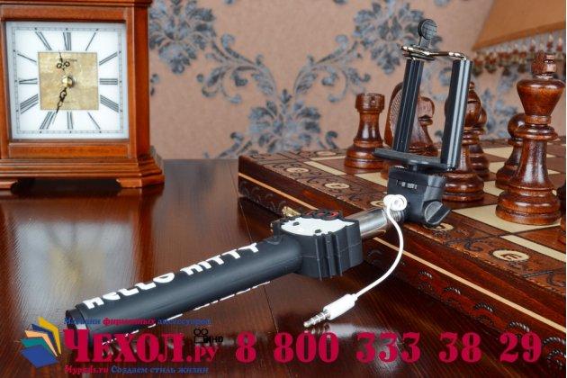 Необычная селфи-палка/монопод для сэлфи проводная не нужно подзаряжать с удобной нескользящей ручкой с 3D изображением Hello Kitty + гарантия