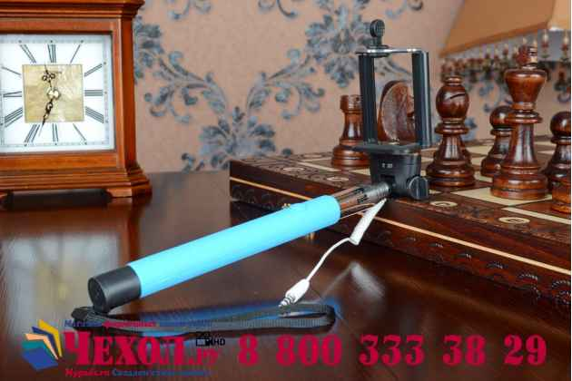 Проводная не требующая подзарядки селфи-палка/монопод для сэлфи со встроенной кнопкой спуска голубая  + гарантия