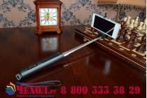 Телескопическая селфи-палка/монопод для сэлфи с функцией Zoom и ремешком для руки для всех телефонов + гарантия