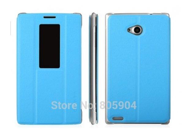 Фирменный оригинальный чехол-обложка для iRu Pad Master M720G синий пластиковый с окном для входящих вызовов и вырезом под камеру
