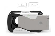"""Фирменный оригинальный Шлем Виртуальной Реальности/ 3D- очки/ VR- шлем VR Shinecon 3 (Freesia) для телефонов 4.7""""-6.0"""" дюймов разноцветный"""
