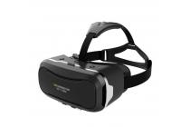 """Фирменный оригинальный Шлем Виртуальной Реальности/ 3D- очки/ VR- шлем VR Shinecon 2 для телефонов 4.5""""-6.0"""" дюймов"""