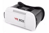 """Фирменный оригинальный Шлем Виртуальной Реальности/ 3D- очки/ VR- шлем VR BOX Virtual Reality VR 3D Glasses 3D Helmet для телефонов 4.7""""-6.0"""" дюймов"""