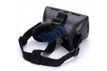 """Фирменный оригинальный Шлем Виртуальной Реальности/ 3D- очки/ VR- шлем Nibiru 3D VR Glasse Virtual Reality Headset 3D Glasses для телефонов 4.0""""-6.5"""" дюймов"""