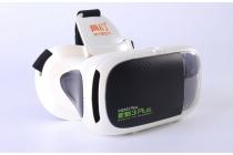 """Фирменный оригинальный Шлем Виртуальной Реальности/ 3D- очки/ VR- шлем Ritech RIEM 3 (III) Plus Virtual Reality 3D Glasses для телефонов 4.7""""-6.0"""" дюймов"""