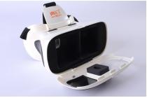 """Фирменный оригинальный Шлем Виртуальной Реальности/ 3D- очки/ VR- шлем Ritech RIEM 3 PLUS для телефонов 4.7""""-6.0"""" дюймов"""