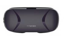 """Фирменный оригинальный Шлем Виртуальной Реальности/ 3D- очки/ VR- шлем Infinity VR 0.2 для телефонов 5.0""""-5.5"""" дюймов с тачпадом и выходом Micro USB"""
