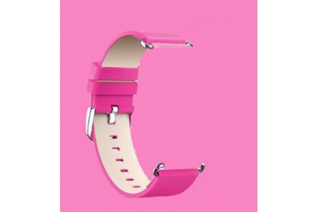 Фирменный сменный кожаный ремешок для умных смарт-часов Smart Baby Watch Q60 разноцветный