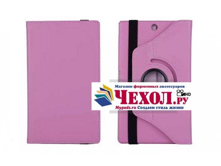 Чехол для планшета Sony Xperia Z3 Tablet Compact поворотный роторный оборотный розовый кожаный..