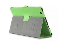 """Фирменный чехол бизнес класса для Sony Xperia Z4 Tablet SGP712/SGP771 10.1"""" с визитницей и держателем для руки зелёный натуральная кожа """"Prestige"""" Италия"""
