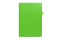 Фирменный чехол-обложка с подставкой для Sony Xperia Z4 Tablet SGP712/SGP771 10.1 зеленый кожаный
