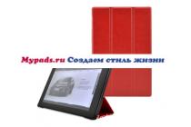 Фирменный умный чехол самый тонкий в мире для Sony Xperia Tablet Z 2 iL Sottile красный пластиковый Италия