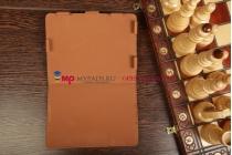 Чехол обложка с подстветкой/лампой для Sony PRS-350 Pocket Edition кожаный. Цвет на выбор
