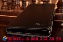 Фирменный чехол-книжка из качественной импортной кожи с подставкой застёжкой и визитницей для Sony Xperia C S39h / C2304 / C2305 черный