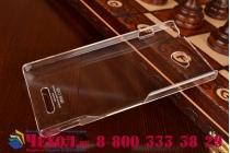 Фирменная ультра-тонкая пластиковая задняя панель-чехол-накладка для Sony Xperia C S39h / C2304 / C2305 прозрачная
