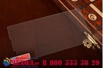 Фирменное защитное закалённое стекло премиум-класса из качественного японского материала с олеофобным покрытием для Sony Xperia C S39h / C2304 / C2305