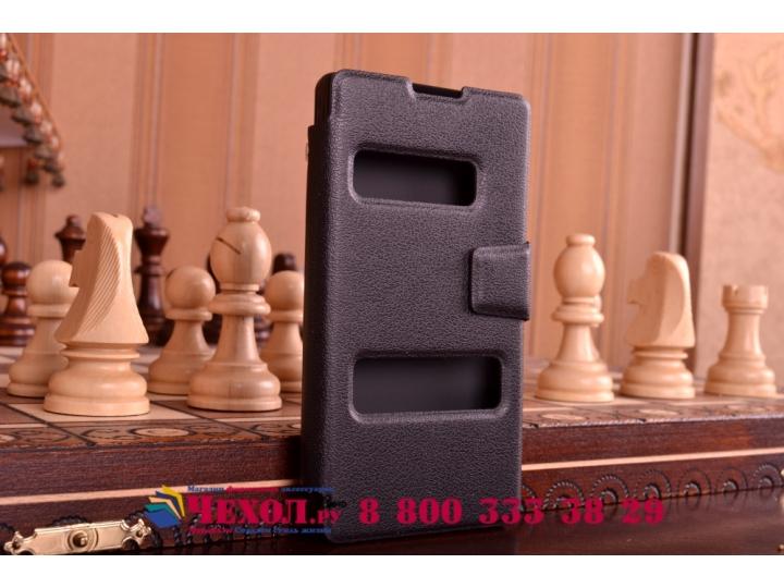 Фирменный чехол-книжка для Sony Xperia C S39h / C2304 / C2305 черный с окошком для входящих вызовов и свайпом ..