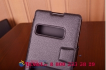 Фирменный чехол-книжка для Sony Xperia C S39h / C2304 / C2305 черный с окошком для входящих вызовов и свайпом водоотталкивающий