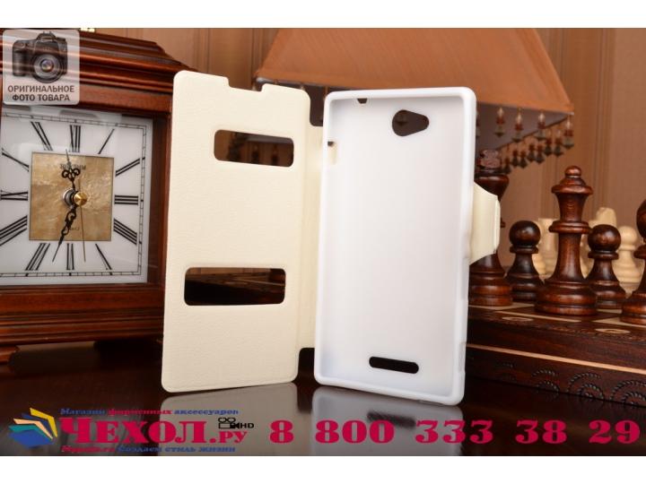 Фирменный чехол-книжка для Sony Xperia C S39h / C2304 / C2305 белый с окошком для входящих вызовов и свайпом в..